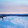 3. Chena Hot Springs Resort, Fairbanks, Alaska   Hayal edin... Sıcacık bir  suyun içerisinde, gece pasaparlak bir gökyüzünde Kuzey Işıkları'nı seyrediyorsunuz. Dondurucu soğuğu sayesinde çoğunlukla apaçık olan gökyüzü, size  Aurora Borealis'i Ağustos - Mayıs ayları boyunca izleme fırsatı sunacak. Faairbanks'te yapabileceğiniz diğer aktivitelerse, benzer bir çok kış turizm noktasının sunamayacağı cinsten. Örneğin köpekli kızakta gezintiye çıkmak ya da Arktik Çember üzerinde uçakla gezinti yapmak gibi.