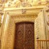 Meksika'nın ilk halk kütüphanesidir. 1646'da kurulan bu kütüphanenin Amerika'nın ilk kütüphanesi olduğu iddia edilir.