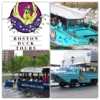 Duck Tours (Ördek Turu), Boston'un simgesi haline gelmiş, hem karada hem de suda gidebilen oldukça ilginç araçlarla, rehber eşliğinde çıkacağınız 1,5 saatlik bir şehir turudur. Duck Tours otobüslerinin kalktığı iki ana durak vardır. Bunlardan biri Prudential Center (Prudential Binası) diğeri ise New England Akvaryumu'ndan yola çıkar. Biletlerinizi her iki merkezden temin edebileceğiniz gibi resmi internet sitesinden de alabilirsiniz.