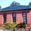 Neoklasik stile modern teknikler uygulanarak inşa edilen bir binadır bu da eski görünümün altında modern çizgiler yatmasını sağlamıştır. Chicago binalarından da ilham alınarak yapılmıştır.