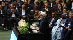 Ruhani, yemin töreninde ABD'yi sert ifadelerle hedef aldı
