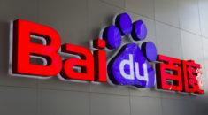 Baidu'dan sürücüsüz otomobil girişimleri için 1.5 milyar dolarlık fon