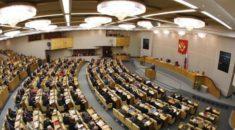 ABD medyasının Rus Duması'na girişi yasaklanıyor