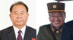 ABD'den Kuzey Koreli füze uzmanlarına ambargo