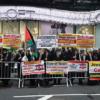 Filistin Gazze sınırında, her yıl Cuma günleri düzenlenen protestolara New York Times meydanında düzenlenen gösterilerle destek verildi.